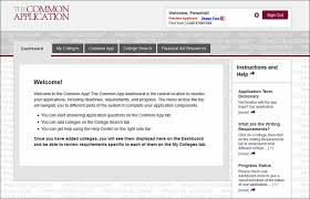 tips for using the common application lovetoknow