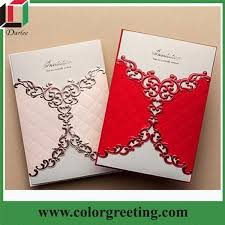 royal wedding cards extravagant wedding invitations royal wedding invitation card