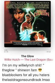 Willie Hutch The Glow Mp3 Dwight David The Last Dragon U2014 David Dror
