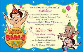 chota bheem birthday party invitation theme printed can be