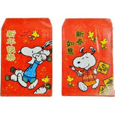 new year money bags peanuts snoopy small new year lucky money envelopes 12