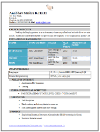 resume format for freshers engineers eceti over 10000 cv and resume sles with free download b tech