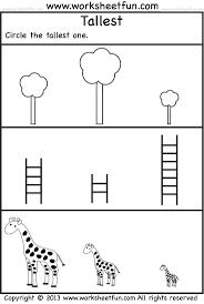 essay free printable preschool worksheets preschool worksheets