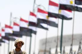 Egyptian Flag Egypt Forces University Students To Salute National Flag U2013 Middle