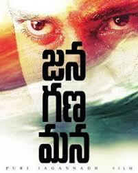 mahesh babu upcoming movies list 2017 2018 u0026 release dates mt