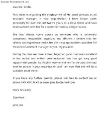 sample letter of recommendation for a friend employment vbymlnr