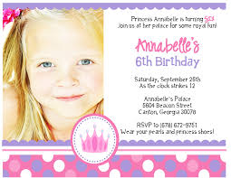 princess birthday invitations template free disney alanarasbach com