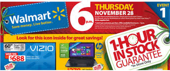 walmart tv deals thanksgiving day buffalo wagon albany ny coupon