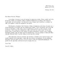 gattaca essay ideas thesis on xanthomonas department of