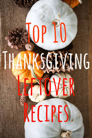 top 10 thanksgiving leftover recipes tomato boots