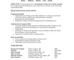 Resume Mission Statement Examples by Resume Objective Statement Examples For Administrative Assistant