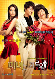 when a stranger calls 2006 top 30 asian movies for romantic comedy lovers onedio co