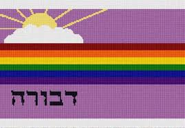 siddur cover needlepoint canvas siddur cover rainbow large