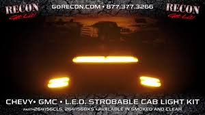 oem chevy cab lights recon strobing cab roof lights part 264156bks chevy gmc 2007