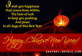 new year greetings messages and new year wishes in