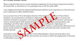 How To Pad A Resume 100 How Do A Resume Look How To Write A Resume Net The Easiest
