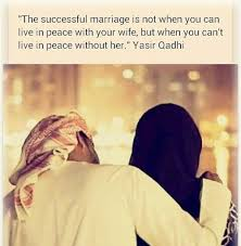 Marriage Quotes Quran Quotes For Muslim Marriage Quotes Www Quotesdo Com