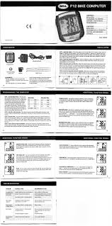 cyclecomputer and gps owner u0027s manual database