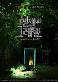 henjel gwa geuretel hansel and gretel korean version super