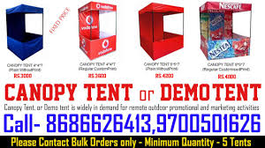 Custom Printed Canopy Tents by Canopy Tent Pop Up Tent Promotional Tent Demo Tent Easy Up