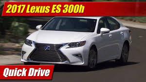 lexus hybrid es300h used quick drive 2017 lexus es300h testdriven tv