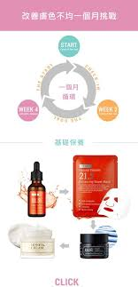 Water Challenge Asian 21 Best Wishtrend Taiwan Images On Taiwan Anti Aging