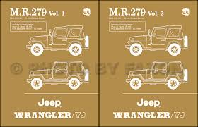 1986 1988 jeep wrangler yj repair shop manual reprint mr 279