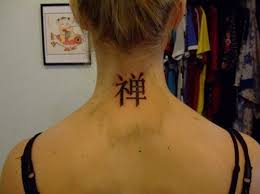 72 back of neck tattoos for women and girls u2013 part i tattoos mob