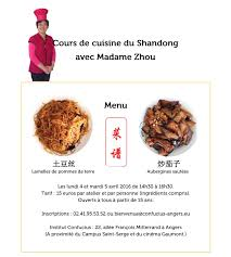 cours de cuisine angers le menu de l institut confucius pour les vacances de pâques