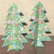printable 3d paper tree paper ornaments