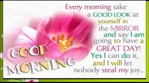 inspirational morning beautiful morning message