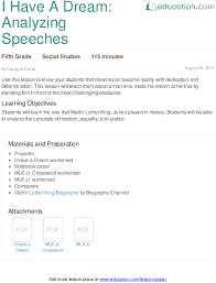 i have a dream analyzing speeches lesson plan education com