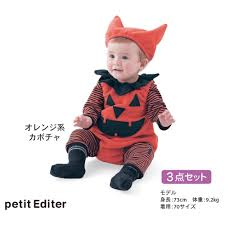 toddler boy halloween costume berry cute baby costume costume craze baby halloween costumes