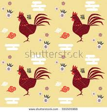 set chicken icon on colorful stock vector 543578545