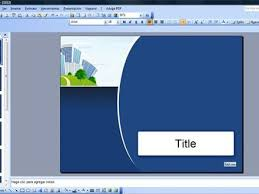 business case template powerpoint images powerpoint template