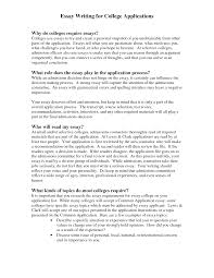 Example Essay For Scholarship Application Example Of Essay For College College Application Essay Examples