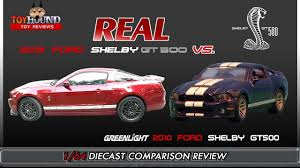 Ford Shelby Gt500 Engine Real 2013 Ford Shelby Gt500 Vs Greenlight 2010 Ford Shelby Gt500