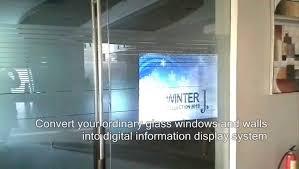 digital window digital windows aaa technologies