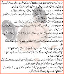 useful tips to avoid food poisoning in urdu best tips for