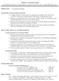 general resume exles work objective for resume general entry level resume objective