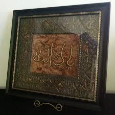 beaded art u2013 the blessings of allah unibuyz