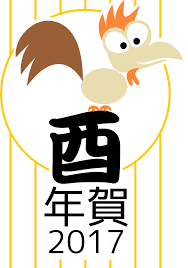 clipart chinese zodiac rooster japanese version 2017