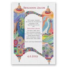 invitations by susan bar and bat mitzvah invitations invitations by dawn