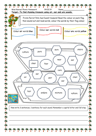 phonics air words by robyn perry91 teaching resources tes