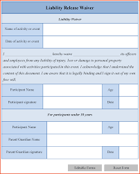 liability waiver form release sample 490 png general of template