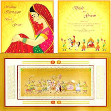 wedding invitation ecards indian wedding online invitation simplo co