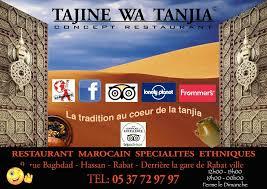cours de cuisine rabat tajine wa tanjia moroccan restaurant rabat morocco 109