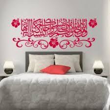 chambre islam stickers deco islam amazing chez une cliente sticker pour commode