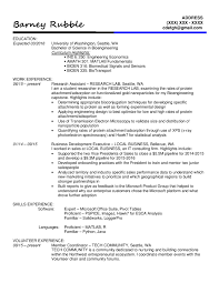 Sample Resume For Experienced Software Engineer Pdf Biomedical Engineer Cover Letter