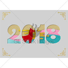 chinese new year 2018 gold dog paper cut greeting card gl stock